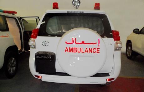 Ambulance - Type Prado 4x4